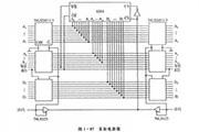 单片机多微机系统共享RAM电路