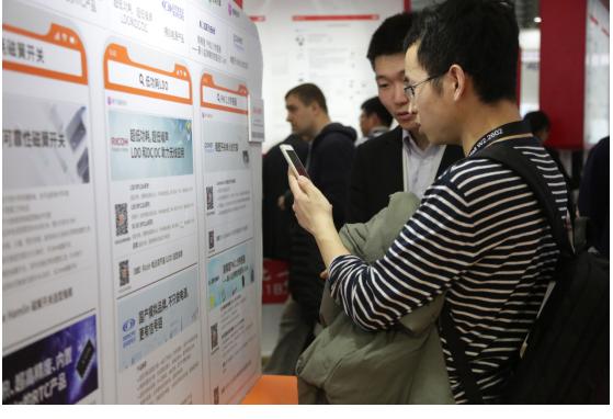 世强亮相上海电子展 展出全新结构件、阻容感、物联网模组产品线