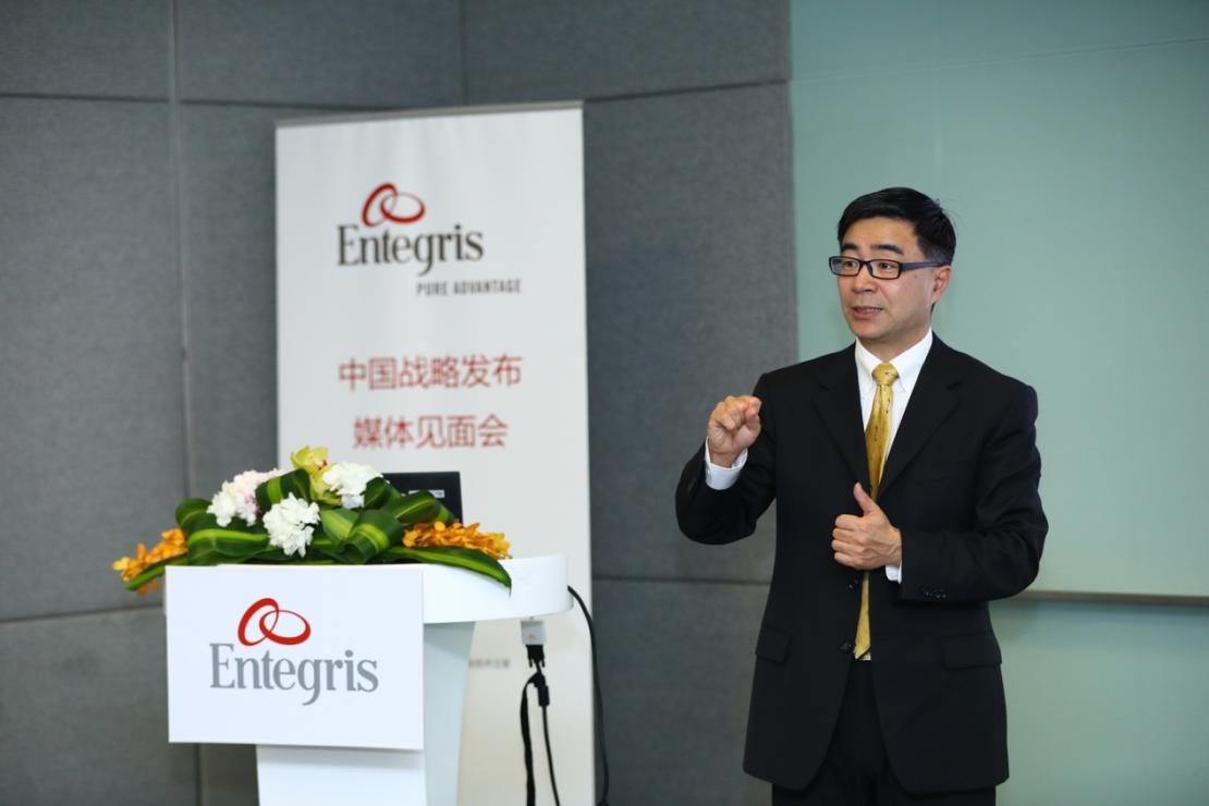 Entegris:半导体先进制程临近极限,材料创新日益重要
