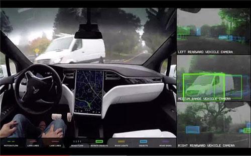 特斯拉Autopilot系统为何不能100%识别静止障碍物?