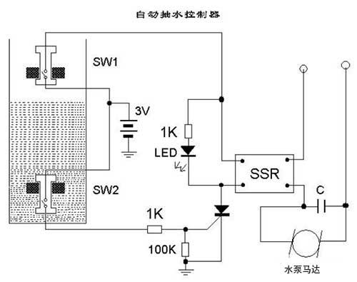 抽水机自动控制电路图