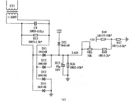 电磁炉电流采样电路图