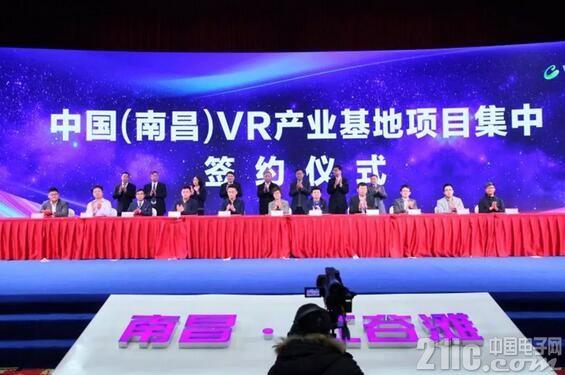 首届中国虚拟现实创新创业大赛签约金额近5000万元,VR/AR领域有望诞生一批独角兽企业