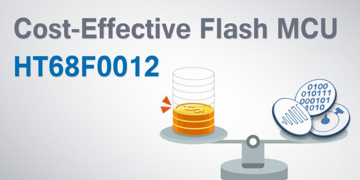 HOLTEK新推出小封装HT68F0012 Flash MCU