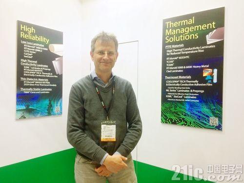 让固态射频能量应用变得更简单——专访RFEA执行董事Klaus Werner博士