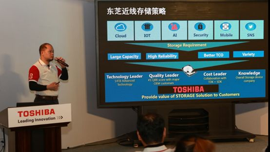 14TB领跑?看东芝企业级硬盘如何发力中国市场