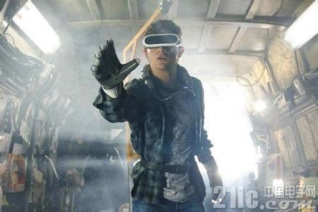 透过《头号玩家》看VR,现实被理想甩了几条街!