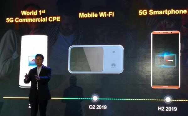 华为:明年下半年推5G手机
