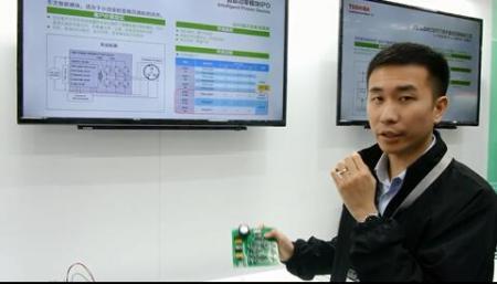 采用东芝智能功率模块IPD的变频压缩机方案