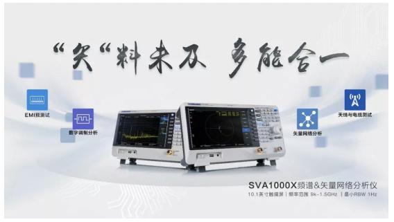 鼎阳科技亮相中国高等教育博览会