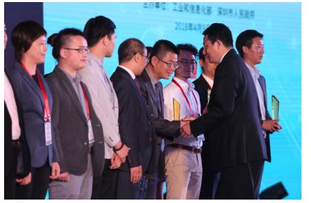 国科量子Q-NET BOX量子安全移动专网应用设备荣获CITE2018金奖