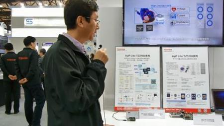 东芝用于人机界面和语音识别的ApP Lite模块方案