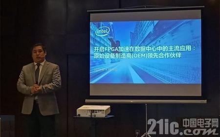 理想的加速器之选:Intel果然把FPGA玩出了新花样