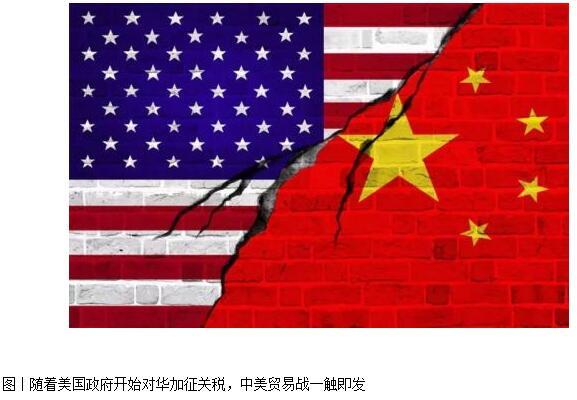 美国全面制裁封杀中兴 中美贸易战再掀巨浪
