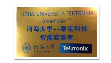 支持多学科交叉融合,河海大学-泰克科技智能实验室在常州校区成立