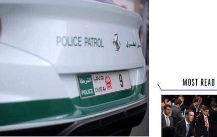 迪拜下月将测试智能数字车牌,集成GPS