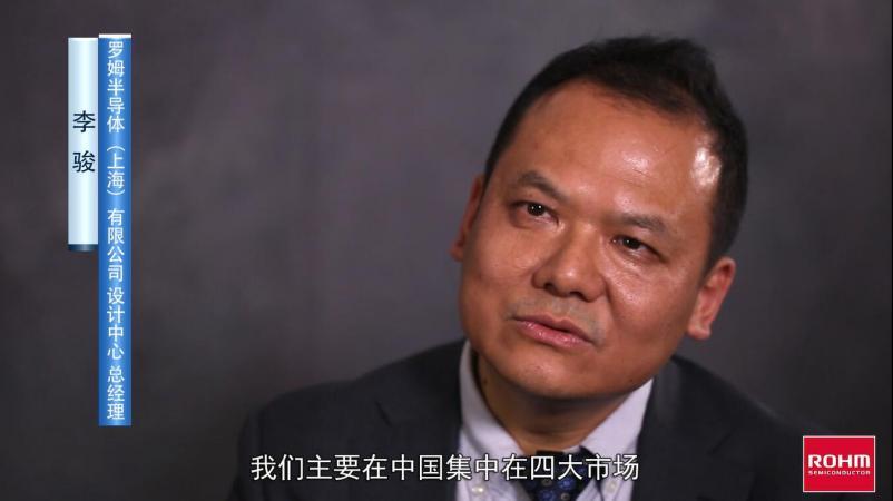 模拟和功率器件在中国市场的机会