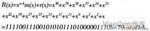 基于FPGA的空间存储器纠错系统的设计研究