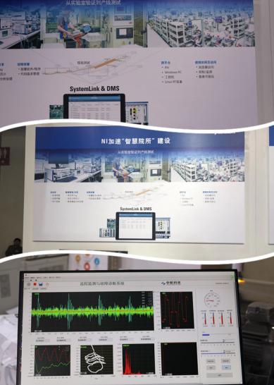 NI在CIDEX 2018上强调助力中国新一代军工技术腾飞