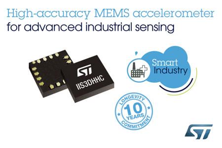 瞄准先进工业感测应用 意法半导体推出新型高精度MEMS传感器