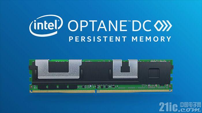 单条128GB起步 Intel发布3DXpoint黑科技傲腾DDR4内存