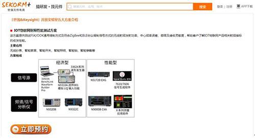 二维码无线扫描枪传输距离不达标?免费IoT射频性能测试快速锁定问题源