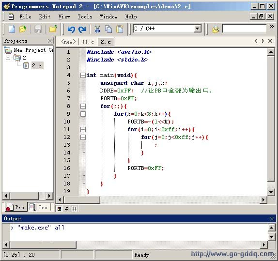 Programmer Notepad的配置与AVRGCC入门
