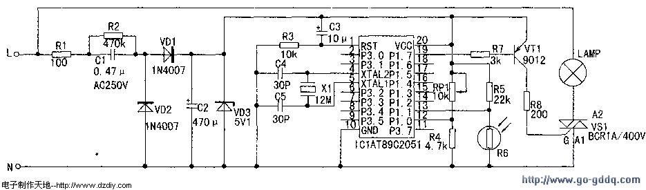 照明灯智能控制器原理与设计