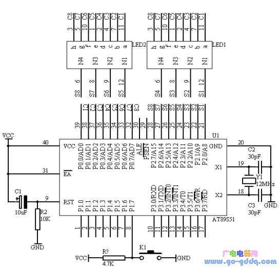 单片机动态数码显示技术程序设计