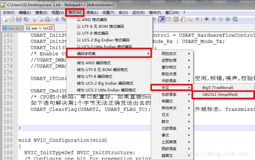 IAR 源代码拷贝到 MDK 乱码问题的解决办法