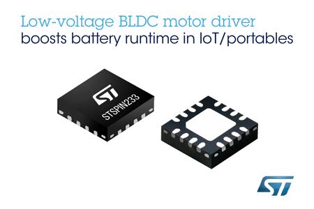 意法半导体高能效单片三相三路电流检测BLDC驱动器:延长便携设备和物联网产品续航时间