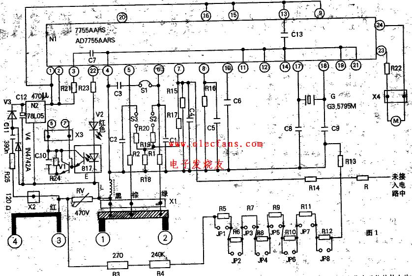 电子式电度表工作原理及原理图