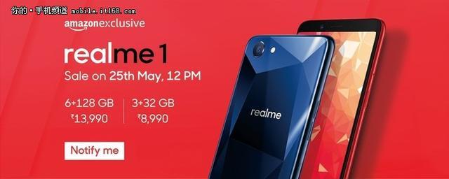 OPPO在印度推出Realme 1 采用联发科P60芯片