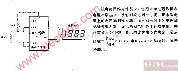 比率法电阻测量电路图