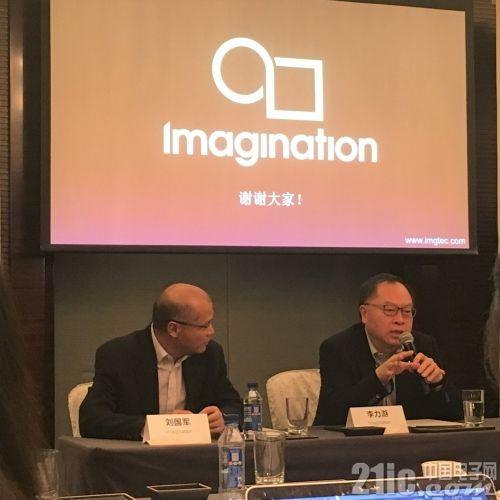 李力游接管Imagination:深耕中国市场,静心做端侧AI研发