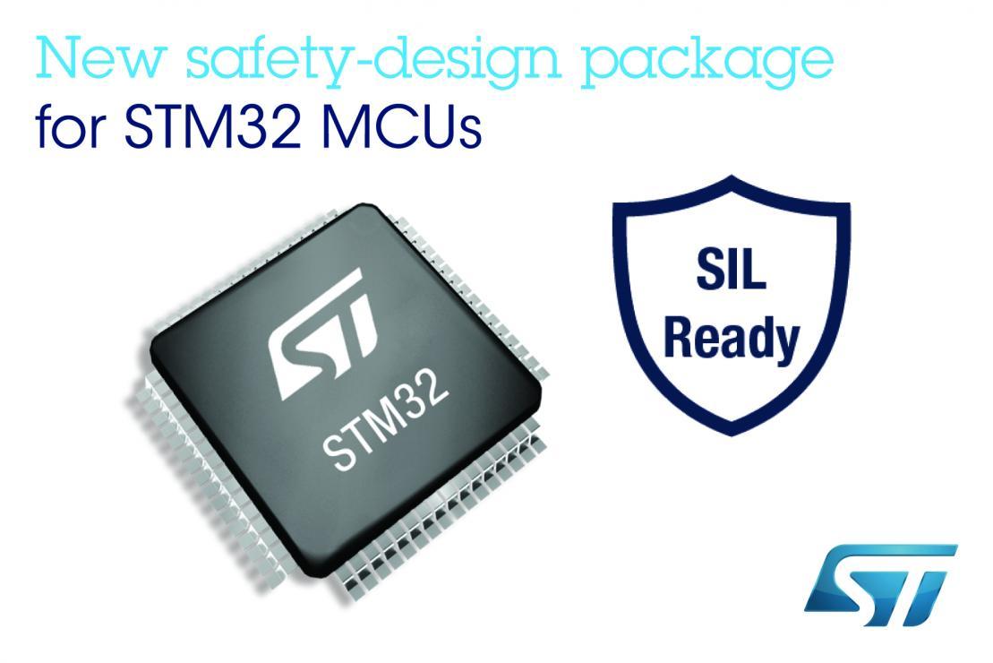 意法半导体发布免费的安全设计套装软件,加快基于STM32的IEC 61508安全关键应用认证