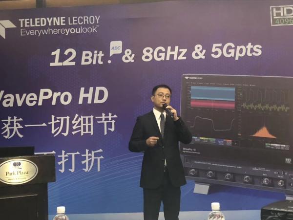 力科再次刷新高精度示波器指标:12位分辨率、8GHz带宽、5Gpts存储深度