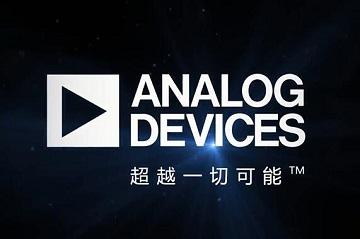 Analog Devices 超越一切可能