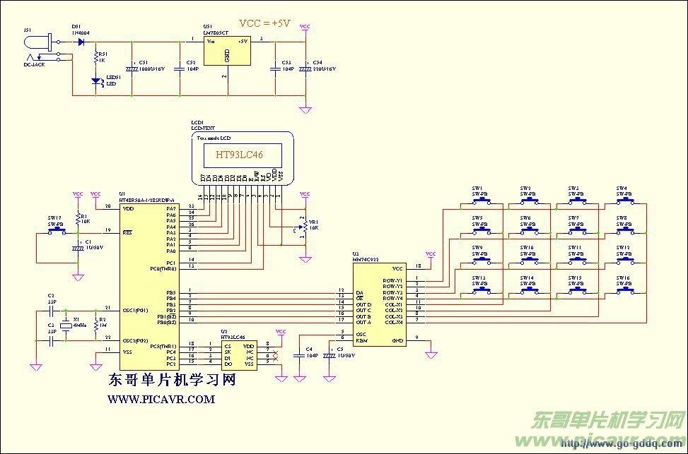 HT48R50A的 93C46示例程序