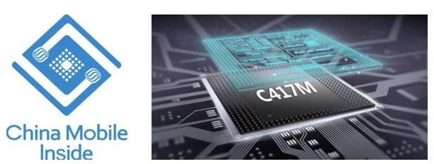 中国移动和紫光展锐联合开发首款eSIM芯片,支持空中写卡