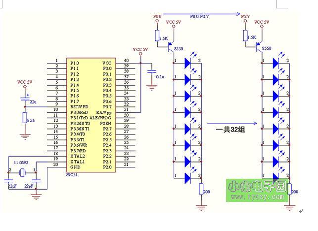 单片机32串流水灯程序