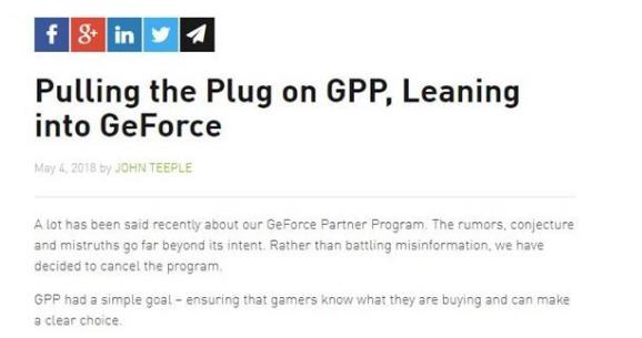过多谣言、臆测及误解,Nvidia宣布取消GPP伙伴计划