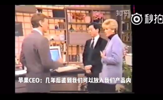 李开复1992年就演示过了,锤子TNT工作站被嘲笑落后20年