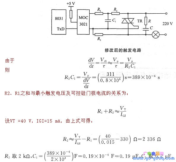 qy002千赢国际灯光自动控制系统分析