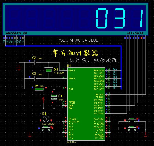 51 单片机汇编语言:0~100 计数器