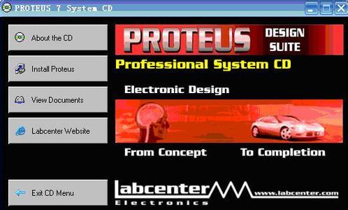 电路设计:主流电路设计软件大盘点