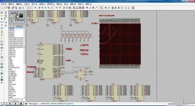 基于STC单片机的32*32点阵LED显示汉字