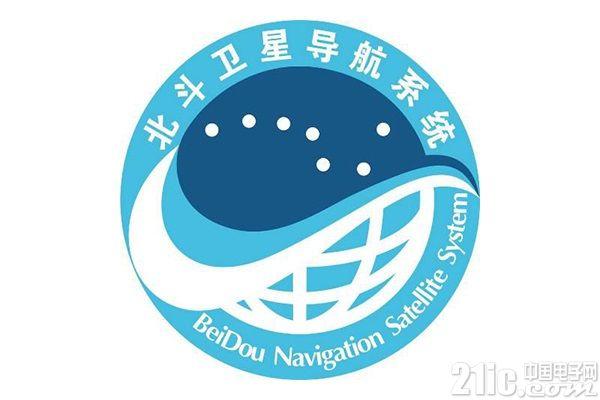 北斗导航启动认证试点 今年计划发射18颗组网卫星