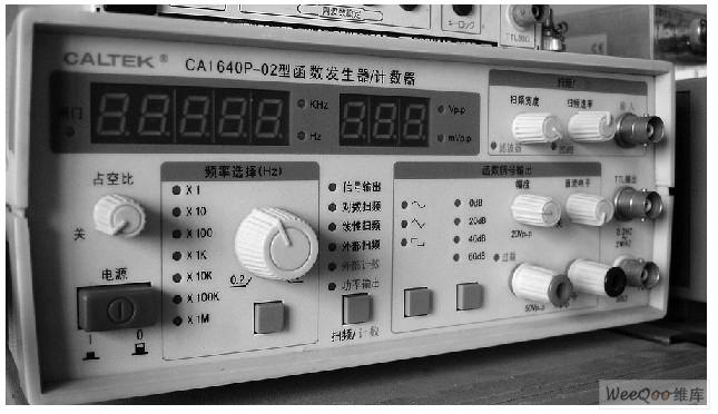 信号发生器使用攻略
