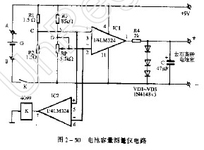 电池容量测量仪电路图